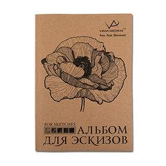 Альбом для эскизов, белая бумага, А4, 210х297 мм, 150 г/м2, 32 л., VISTA-ARTISTA