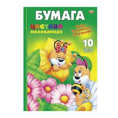 """Цветная бумага, А4, 210х295 мм, HATBER VK, мелованная, 10 листов, 10 цветов, """"Пчелки"""""""