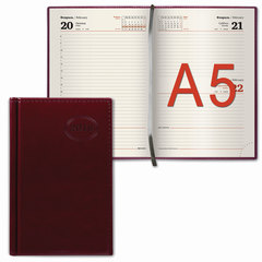 """Ежедневник датированный 2018, А5, BRAUBERG """"Imperial"""", """"гладкая кожа"""", кремовый блок, бордовый, 138х213 мм"""
