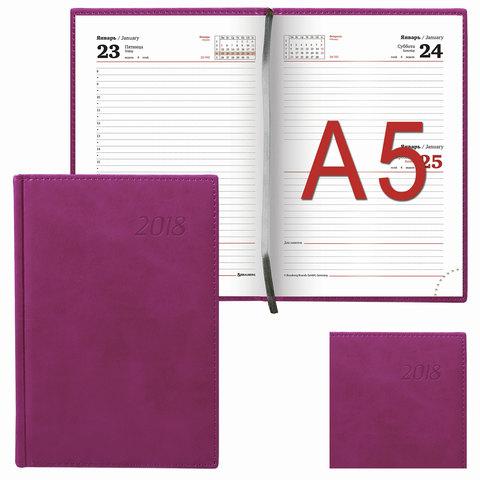 "Ежедневник датированный 2018, А5, BRAUBERG ""Rainbow"", ""гладкая кожа"", розовый, 138х213 мм"