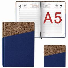 """Ежедневник датированный 2018, А5, BRAUBERG """"Cork"""", """"комбинированная кожа""""/""""пробка"""", синий/коричневый, 138х213 мм"""