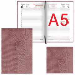 """Ежедневник датированный 2018, А5, BRAUBERG """"Rainbow Croc"""", """"кожа крокодила"""", глянец, коричневый, 138х213 мм"""