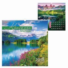 "Календарь на гребне с ригелем на 2018 г., 45х45 см, HATBER, 6 л., ""Красота природы"", 12Кнп3гр 16833"