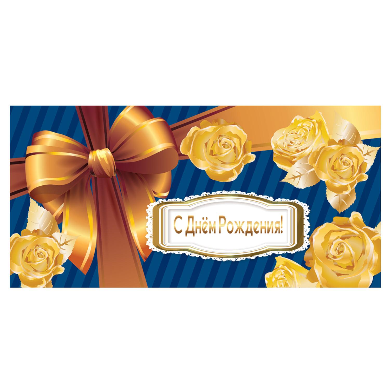 """Конверт для денег """"С Днем рождения"""", 166х82 мм, выборочный лак, бант, BRAUBERG"""