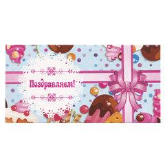 """Конверт для денег """"Поздравляем"""", 166х82 мм, блестки, """"десерт"""", BRAUBERG"""