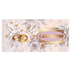 """Конверт для денег """"С Днем свадьбы"""", 166х82 мм, фольга, кольца, BRAUBERG"""