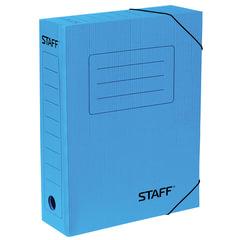 Папка архивная с резинкой А4 (325х250 мм), 75 мм, до 700 листов, микрогофрокартон, СИНЯЯ, STAFF, 128879