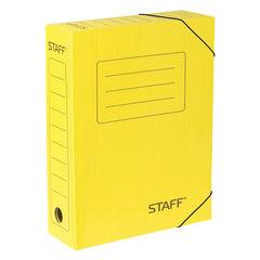 Папка архивная с резинкой А4 (325х250 мм), 75 мм, до 700 листов, микрогофрокартон, ЖЕЛТАЯ, STAFF, 128880