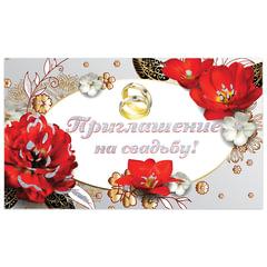 """Приглашение на свадьбу 70х120 мм (в развороте 70х240 мм), """"Прекрасные цветы"""", блестки, ЗОЛОТАЯ СКАЗКА"""