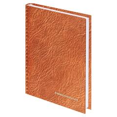 "Ежедневник датированный на 4 года А5 (133х205 мм) BRAUBERG, 192 л., ""КОЖА"", 129239"