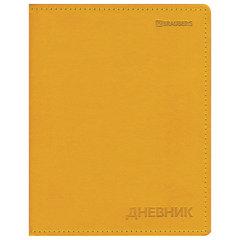 Дневник для 1-11 классов, обложка VIVELLA, кожзам (лайт), термотиснение, BRAUBERG, оранжевый