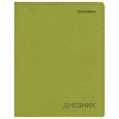 Дневник для 1-11 классов, обложка VIVELLA, кожзам (лайт), термотиснение, BRAUBERG, зеленый