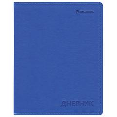 Дневник для 1-11 классов, обложка VIVELLA, кожзам (лайт), термотиснение, BRAUBERG, синий