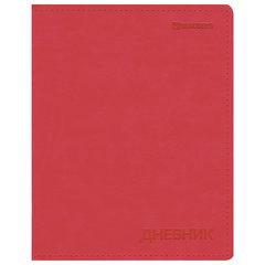 Дневник для 1-11 классов, обложка VIVELLA, кожзам (лайт), термотиснение, BRAUBERG, красный