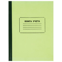 Книга учета 128 листов, А4 205х287 мм, STAFF, клетка, твердая обложка, картон, нумерация, блок офсет