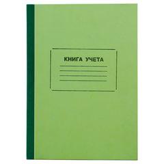 Книга учета 128 листов, А4 205х287 мм, STAFF, линия, твердая обложка, картон, нумерация, блок офсет