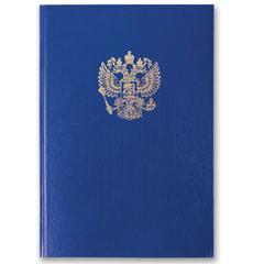 Книга учета 96 л., А4 200х290 мм BRAUBERG, клетка, твердая обложка из картона, бумвинил, блок офсет, герб, 130141