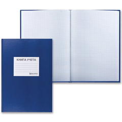 Книга учета 144 л., А4, 200х290 мм, BRAUBERG, клетка, бумвинил с наклейкой ярлычка, блок офсет