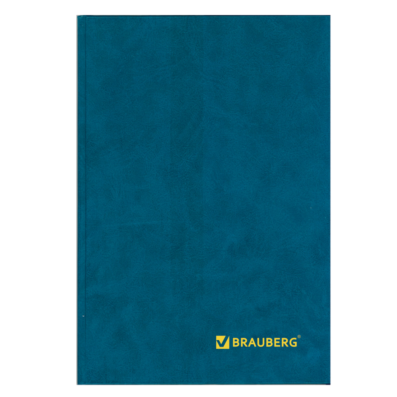 Книга учета 160 л., А4 200*290 мм BRAUBERG, клетка, твердая обложка из картона, бумвинил, блок офсет, 130182