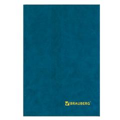 Книга учета 208 л., А4 200х290 мм BRAUBERG, клетка, твердая обложка из картона, бумвинил, блок офсет, 130184