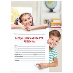 Медицинская карта ребёнка (Форма № 026/у-2000), А4 (198х278 мм), 16 л., STAFF, универсальная, 130211