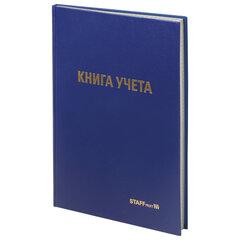 Книга учета 96 л., А4 200х290 мм STAFF, клетка, твердая обложка, бумвинил, типографский блок, 130214