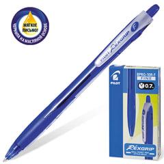 """Ручка шариковая масляная PILOT автоматическая, корпус синий """"REX GRIP"""" BPRG-10R-F, с резиновым упором, 0,32 мм, синяя"""