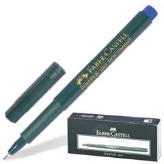 """Ручка капиллярная FABER-CASTELL """"Finepen 1511"""", корпус зеленый, толщина письма 0,4 мм, синяя"""