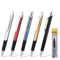 """Ручка бизнес-класса шариковая BRAUBERG """"Express"""", корпус ассорти, серебристые детали, резиновый упор, 1 мм, синяя"""