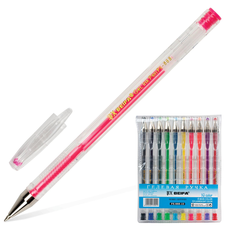 Ручки гелевые BEIFA (Бэйфа) НАБОР 10 шт., АССОРТИ, узел 0,7 мм, линия письма 0,5 мм