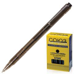 """Ручка шариковая автоматическая СОЮЗ """"Клик"""", корпус тонированный черный, узел 0,7 мм, линия 0,35 мм, черная"""