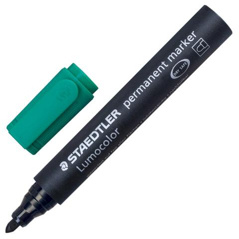 Маркер перманентный Centropen CD-Liner 0.5 мм черный 4616/1Ч 4616/1Ч