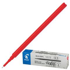 """Стержень гелевый """"Пиши-стирай"""" PILOT BLS-FRP-5, 111 мм, игольчатый пишущий узел, 0,25 мм, к ручке 141838, красный"""