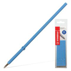"""Стержни шариковые STABILO """"Performer+"""", набор 10 шт., 0,3 мм, к ручке 142124, европодвес, синие"""