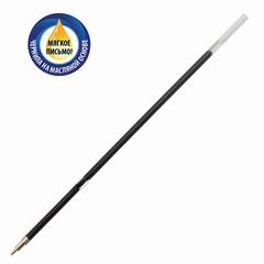 Стержень шариковый масляный BRAUBERG, 107 мм, с ушками, игольчатый узел 0,7 мм, линия 0,35 мм, черный