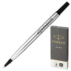 """Стержень-роллер PARKER (Франция) """"Quink RB"""", металлический 116 мм, 0,7 мм, черный, 1950278"""