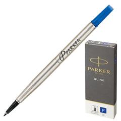 """Стержень-роллер PARKER (Франция) """"Quink RB"""", металлический 116 мм, 0,5 мм, синий, 1950279"""
