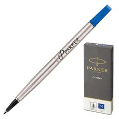 """Стержень-роллер PARKER (Франция) """"Quink RB"""", металлический 116 мм, 0,7 мм, синий, 1950311"""