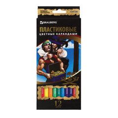 """Карандаши цветные BRAUBERG """"Корсары"""", 12 цветов, пластиковые, заточенные, картонная упаковка, 180578"""