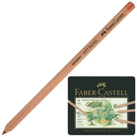 """Карандаши цветные пастельные FABER-CASTELL """"Pitt"""", 24 цвета, светоустойчивые, толщина грифеля 4,3 мм, металлическая коробка"""