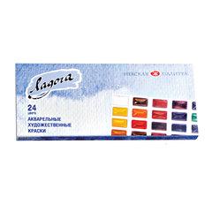 """Краски акварельные художественные """"Ладога"""", 24 цвета, кювета 2,5 мл, картонная коробка"""