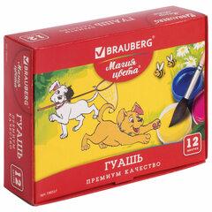 Гуашь BRAUBERG, 12 цветов по 20 мл, без кисти, картонная упаковка, 190557