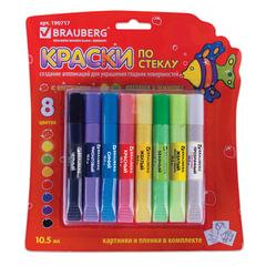 Краски по стеклу (витражные) BRAUBERG, 8 цветов по 10,5 мл (2 флуоресцентных, 1 с блестками), 6 шаблонов, блистер