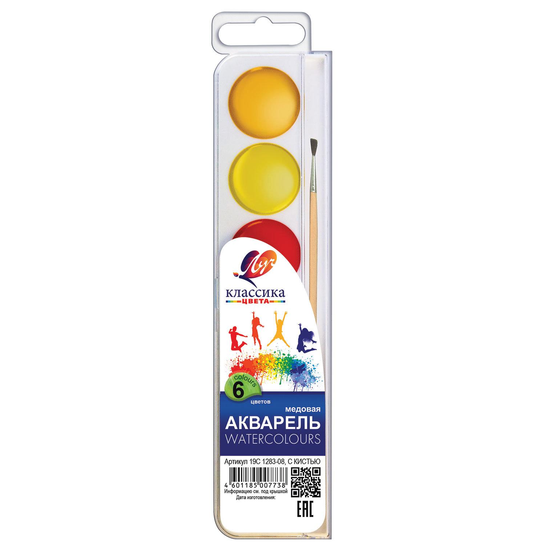 """Краски акварельные ЛУЧ """"Классика"""", 6 цветов, медовые, с кистью, пластиковая коробка"""