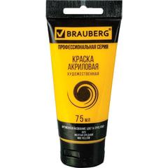 Краска акриловая художественная BRAUBERG ART CLASSIC, туба 75 мл, желтая средняя