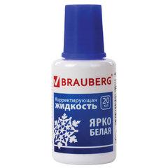 Корректирующая жидкость BRAUBERG, быстросохнущая, спиртовая, 20 мл, ЯРКО-БЕЛАЯ, с кисточкой, 221013