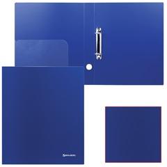 Папка на 2 кольцах BRAUBERG (БРАУБЕРГ), диагональ, 40 мм, темно-синяя, до 250 листов, 0,9 мм