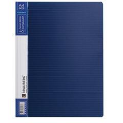 """Папка 40 вкладышей BRAUBERG """"Contract"""", синяя, вкладыши-антиблик, 0,7 мм, бизнес-класс"""