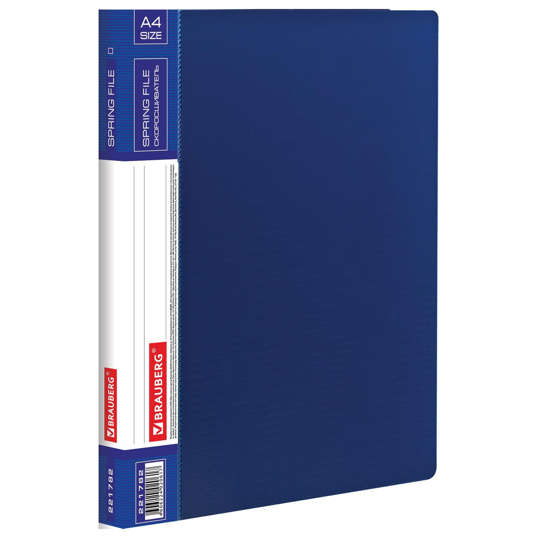 """Папка с металлическим скоросшивателем и внутренним карманом BRAUBERG """"Contract"""", синяя, до 100 л., 0,7 мм, 221782"""