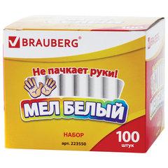 Мел белый BRAUBERG, антипыль, набор 100 штук, круглый